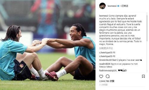 Messi hengiven hilsen Ronaldinho